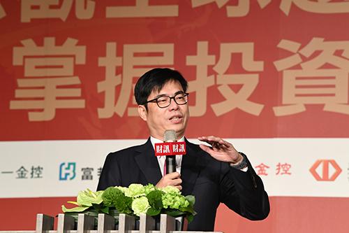 行政副院長陳其邁:政府會作台灣企業強力後盾