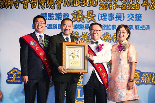 新北市長侯友宜出席國際獅子會台灣總監議長交接典禮