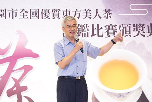 東方美人茶全國評鑑頒獎,提升茶品牌熱度