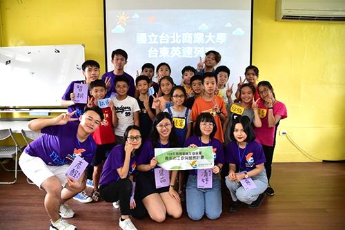 ▲臺北商業大學英語志工團隊與國小同學們合影