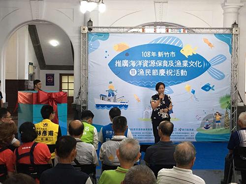 一起來當航海王!漁民節慶祝活動10日新竹漁港登場