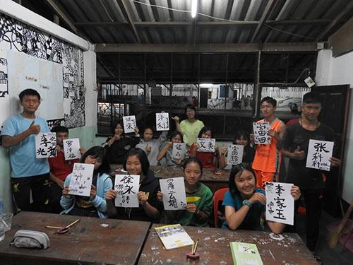 青年志工攜手海外,創造「泰」好環境