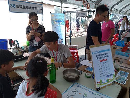 台東縣環教中心受邀參加蘭陽博物館海洋市集