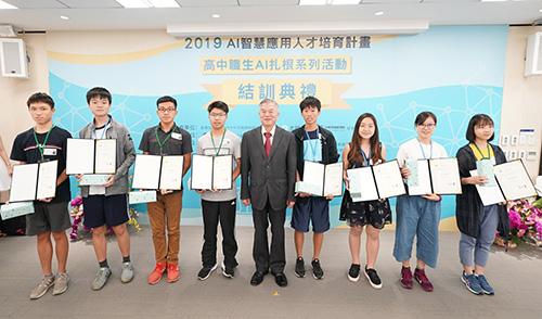 高中職生AI扎根系列活動 展現台灣學生卓越學習力