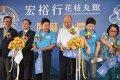 首座花枝丸觀光工廠開幕 高雄市長韓國瑜剪綵祝賀