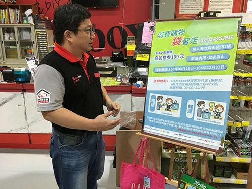 新竹市「消費購物袋著走」活動開跑 減塑做環保
