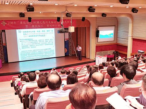 陳照烱老師進行「採購之履約及驗收階段違失防制」專題演講