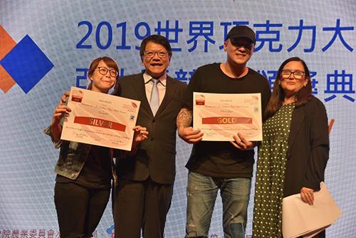 2019世界巧克力大獎亞太區競賽 屏東地區表現亮眼