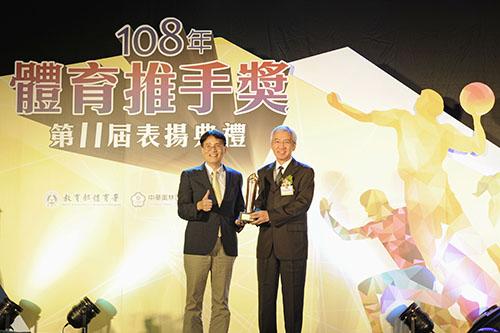 促進全齡運動健康 新光人壽獲108年體育推手獎定