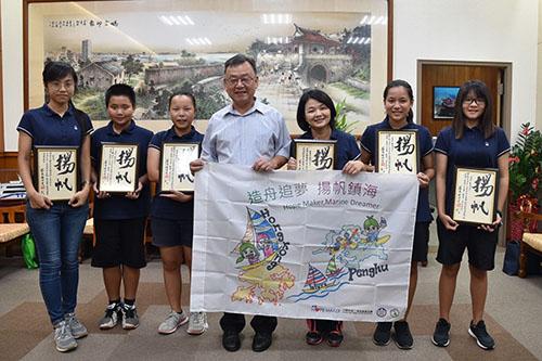 澎湖國中師生挑戰運動 縣長賴峰偉勉勵海洋之子夢想啟航