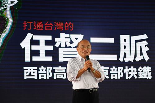 行政院長蘇貞昌正式宣布高鐵延伸到屏東