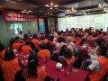 雅潭地政所辦志工聯繫會報 為2020台灣燈會招募志工