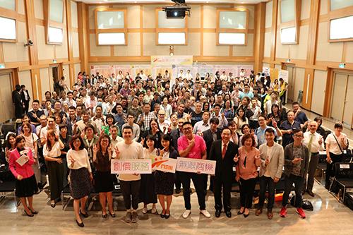 中企處舉辦微型企業創新服務體驗交流會