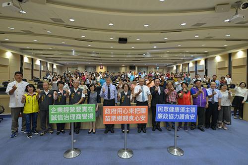 中央與地方簽署食安宣言 官方民間攜手捍食安護健康