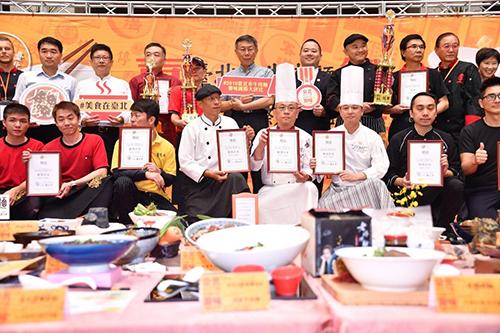 2019台北市牛肉麵國際大評比