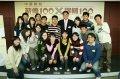 中華開發資本董事會推選 辜仲瑩先生擔任董事長