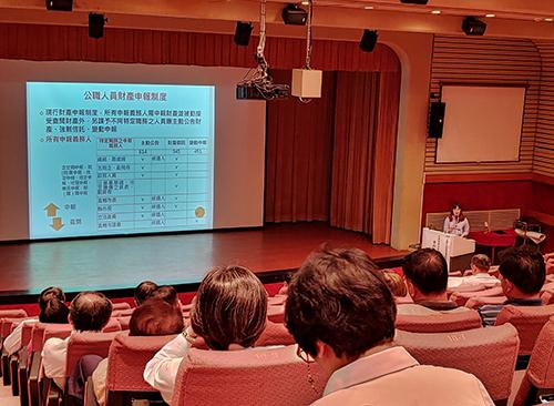 台北榮總辦理財產申報暨利益衝突迴避法說明會