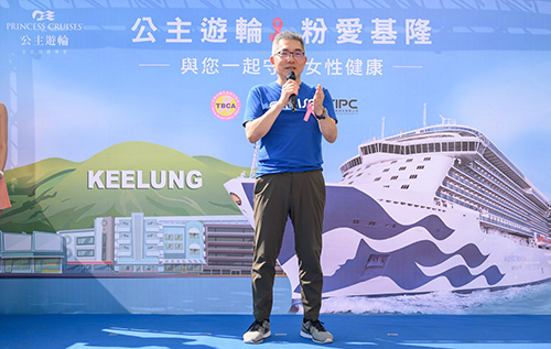 公主遊輪行銷總監陳欣德希望能回饋基隆,喚起大眾對於乳癌防治的重視。(圖:公主遊輪提供)