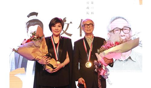 第39屆行政院文化獎自即日起受理推薦