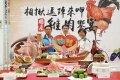 呷台南在地農產品尚安心 作伙做公益