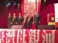 孝道表揚大會十月十日於圓山飯店隆重開啟