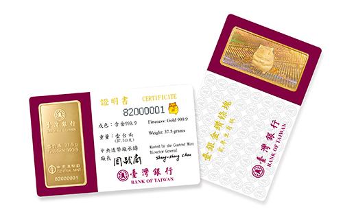 「庚子鼠年彩色鍍金精鑄銀幣」暨「台銀金鑽條塊鼠年生肖版」全新登場