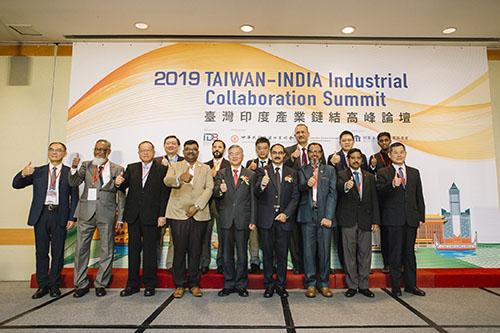 2019台印度產業鏈結高峰論壇 持續穩健耕耘多元發展