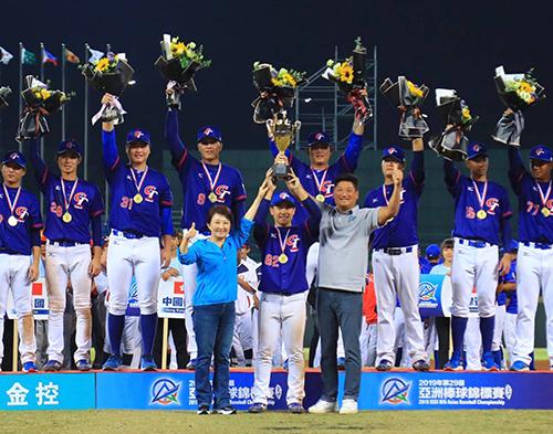 台中市長盧秀燕在閉幕典禮代表主辦城市頒發冠軍金盃給中華隊