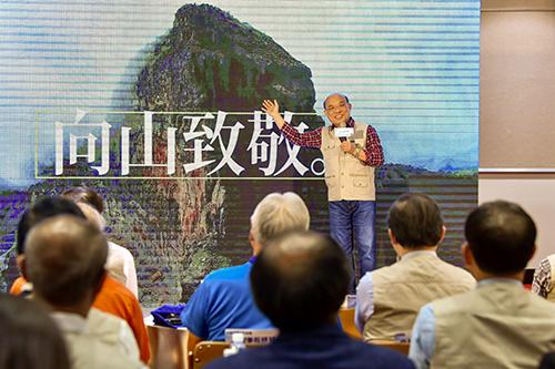 台灣的山有夠讚 行政院長蘇貞昌宣布山林解禁政策