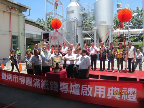 亮麗晴空PLUS計畫成效佳 台南空氣品質逐年改善