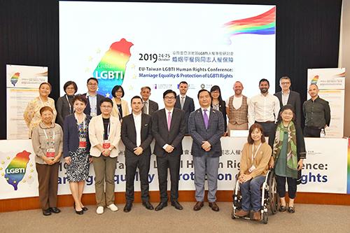行政院副院長陳其邁出席「2019年臺歐盟亞洲LGBTI人權推動研討會」閉幕式