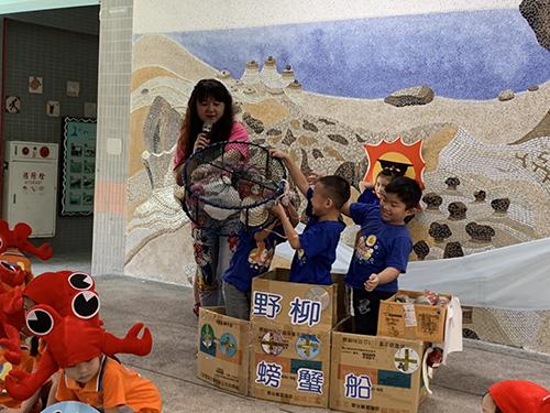 野柳附幼「螃蟹趴趴GO」闖關 親子共學海洋保育