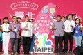 台北市長柯文哲:打造台北成為全國客家交流平台