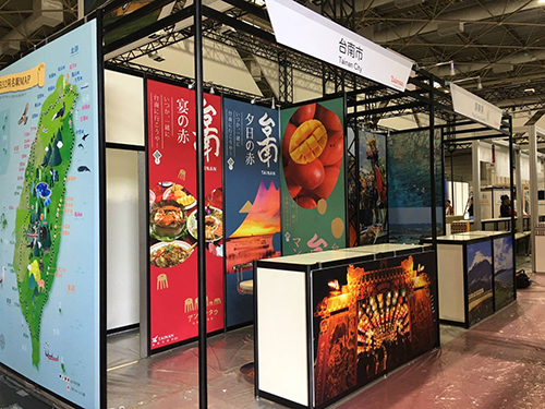 交通部JATA國際旅展_臺灣館今年以「山脈、小鎮、鐵道」三大元素打造多元遊程印象