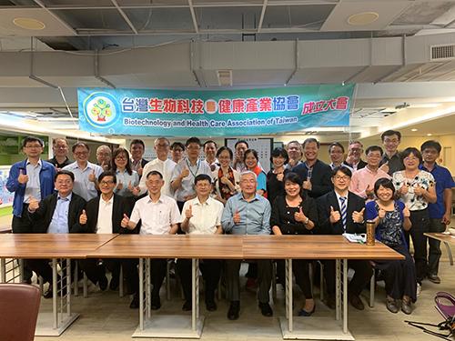 台灣生物科技暨健康產業協會在南華大學成立