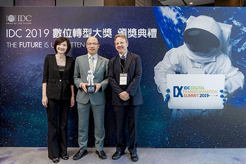 玉山行動支付即時綁卡服務 榮獲IDC台灣數位轉型大獎