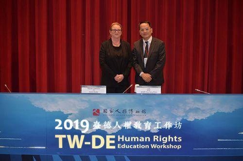 國家人權博物館10月30至31日舉辦台德國際工作坊