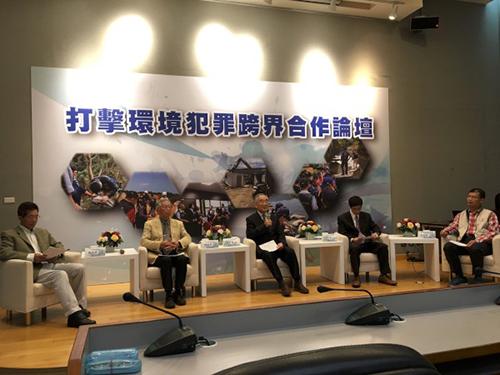 由前環保署長蔡勳雄(中)以打其環境犯罪跨界合作為題目主持綜合討論