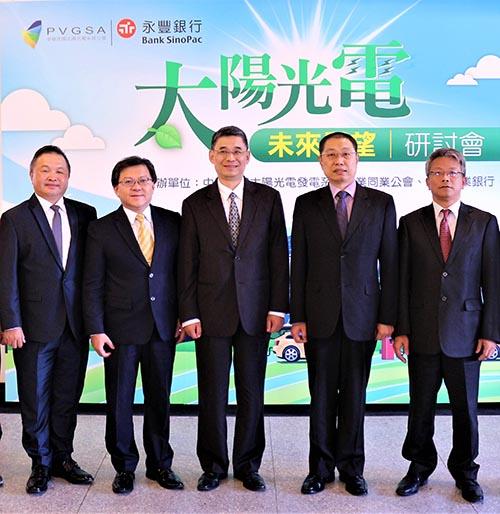 前瞻2020綠能商機 永豐啟動全台巡迴座談