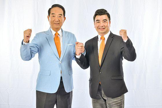 傅家賢代表親民黨參選新竹縣第二選區立委