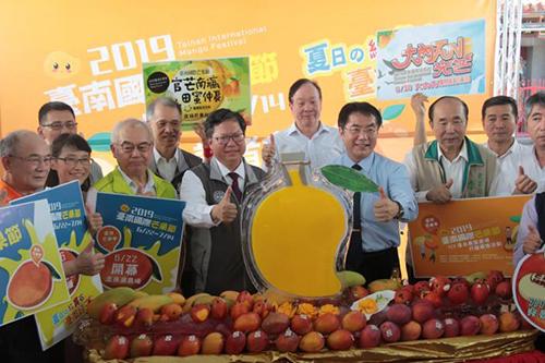 台南市長黃偉哲帶頭衝 台南農業產值今年突破600億