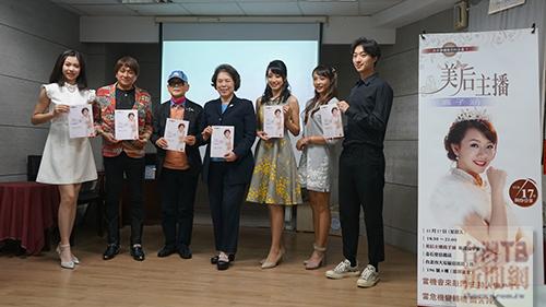 高子涵(右三)、選美冠軍柯純欣(左一)、成都賽區主席何博宏(左二)