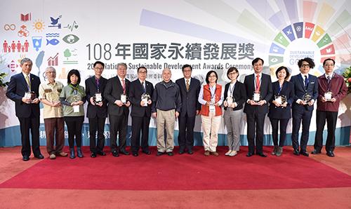 行政院政務委員張景森主持108年國家永續發展獎頒獎典禮