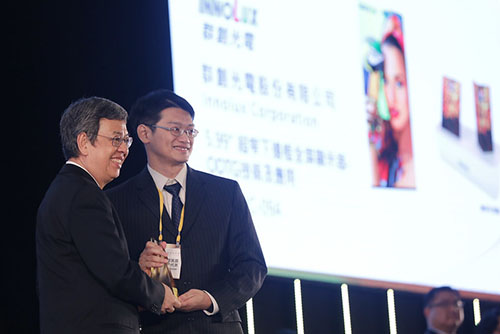 副總統出席第28屆台灣精品獎頒獎典禮