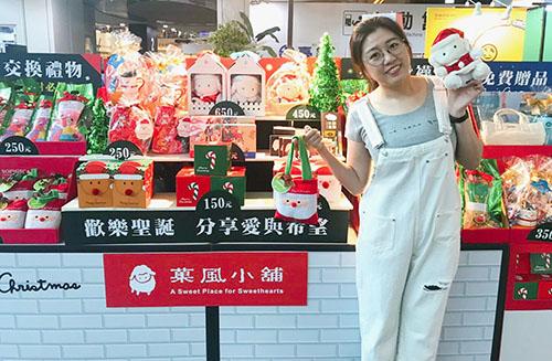 菓風小舖限定登場,聖誕糖果分享甜蜜。