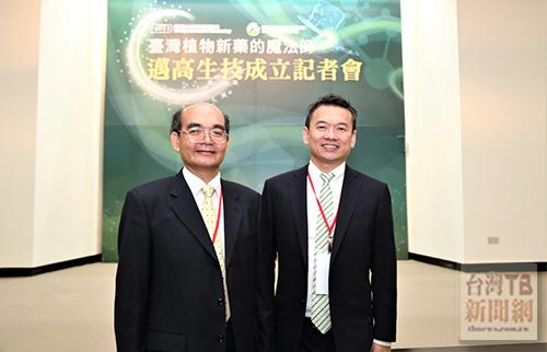 邁高生技團隊主要來自生技中心,董事長陳樂維(右)、總經理鍾玉山(左)