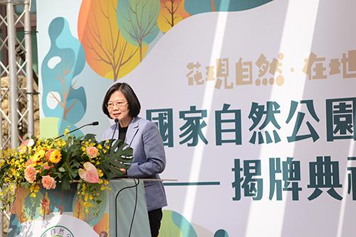 全國首座「國家自然公園管理處」揭牌成立