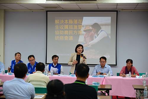 雲林縣政府扮平台 合作解決農民產銷困難