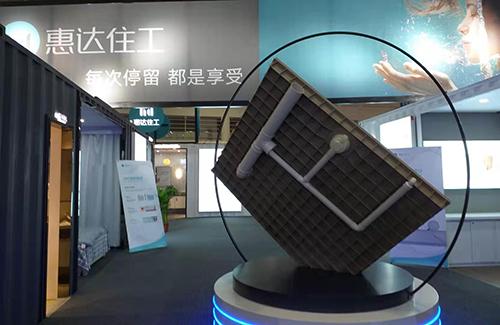 圖二:惠達住宅工業設備公司(張汶寧攝)