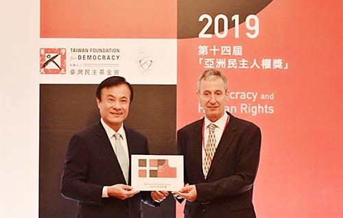 立法院長蘇嘉全出席第14屆亞洲民主人權獎頒獎典禮